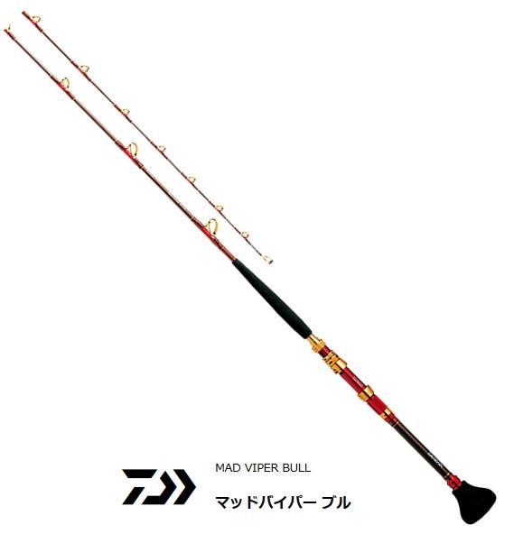 ダイワ マッドバイパー ブル HHH-205 / 船竿 (O01) (D01) (セール対象商品)