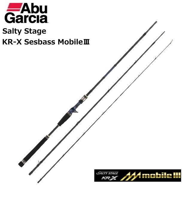 アブガルシア ソルティステージ KR-X シーバス モバイル3 SXSC-903MMH-KR / シーバスロッド(お取り寄せ商品) (セール対象商品)