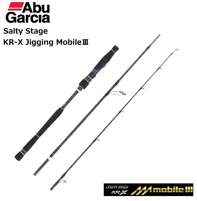 アブガルシア ソルティステージ KR-X ジギング モバイル3 SJS-603/180-KR / ジギングロッド (セール対象商品)
