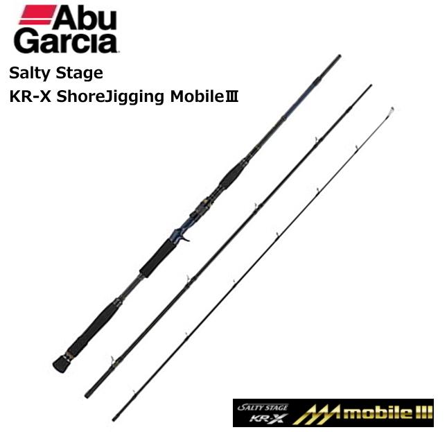 アブガルシア ソルティステージ KR-X ショアジギング モバイル3 SXJC-963MH60-KR / ショアジギングロッド(お取り寄せ商品) (セール対象商品)