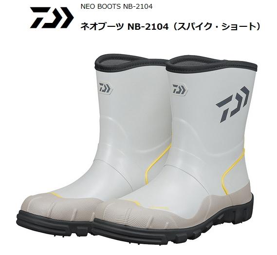 ダイワ ネオブーツ NB-2104 (スパイク・ショート) LL(27.5cm)サイズ (O01) (D01) (送料無料)
