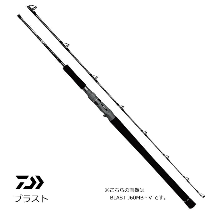 ダイワ ブラスト J61MLB・V (ベイトモデル) / ルアーロッド (O01) (D01) (セール対象商品)