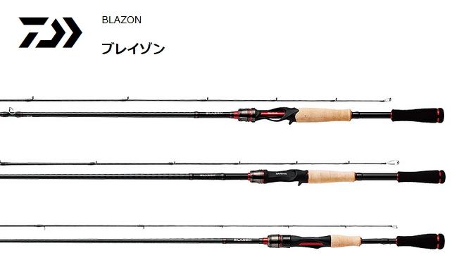 ダイワ ブレイゾン 741XHB (ベイト) / バスロッド (O01) (D01) (セール対象商品)