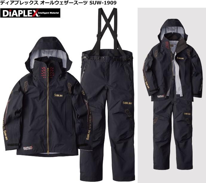 サンライン ディアプレックス オールウェザースーツ SUW-1909 3Lサイズ / レインスーツ 【送料無料】 (セール対象商品)