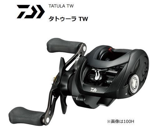 ダイワ タトゥーラ TW 100SH (右ハンドル) / ベイトリール (O01) (D01) 【送料無料】 (セール対象商品)