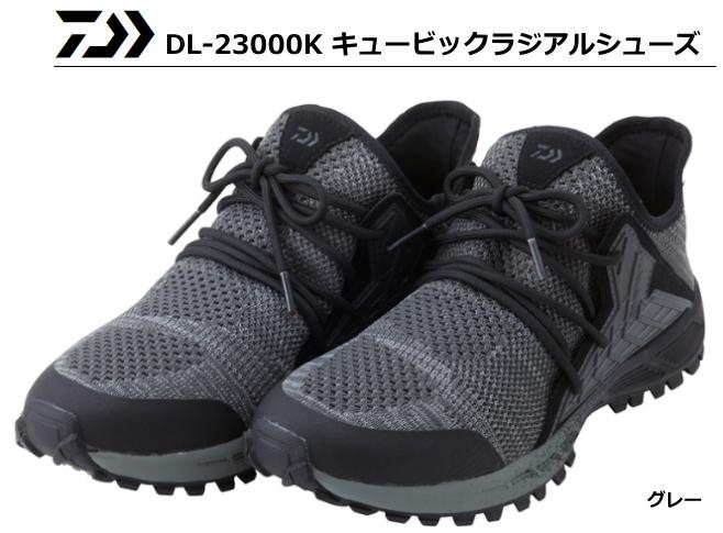 ダイワ DL-23000K キュービックラジアルシューズ グレー 25.5cm (D01) (O01) (セール対象商品)
