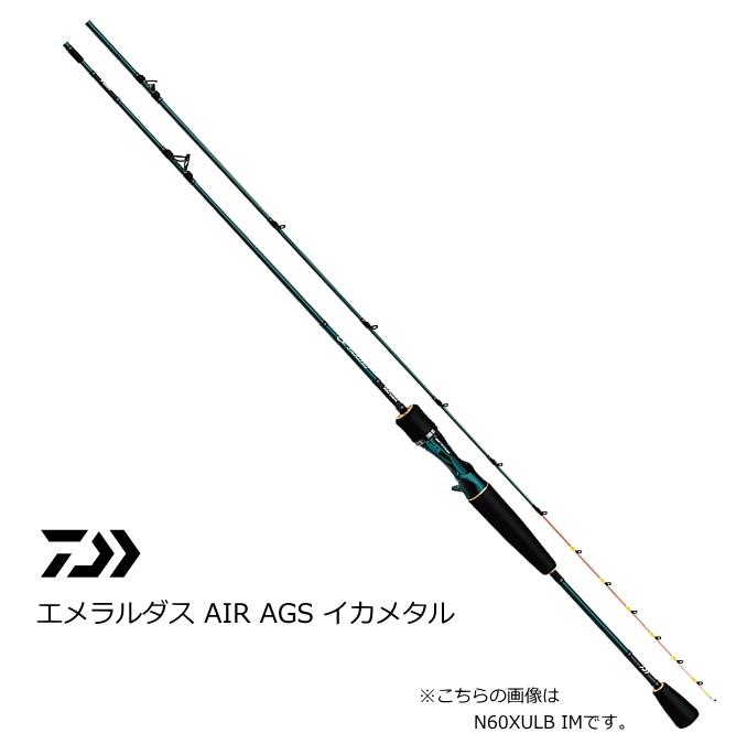 ダイワ エメラルダス AIR AGS イカメタル イカメタル N65LB IM AIR IM/ 船竿 (D01) (O01)/ セール対象商品 (8/9(金)12:59まで), I-SHOP「Y」 カシミヤニット:66194480 --- officewill.xsrv.jp