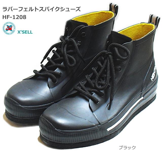 エクセル (X'SEL) ラバーフェルト スパイクシューズ HF-1208 ブラック 3Lサイズ (27.0~28.0cm) / 磯靴 磯シューズ SALE / セール対象商品 (10/31(木)12:59まで)
