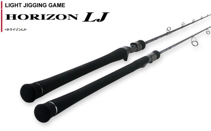 天龍 ホライゾンLJ (ベイトモデル) HLJ641B-FLL / ルアーロッド (O01) (セール対象商品)