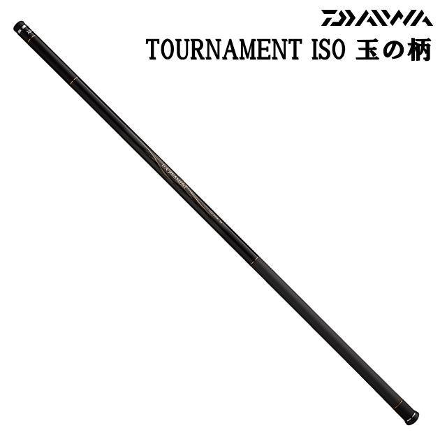 ダイワ 16 トーナメント 磯 玉の柄 50・J / セール対象商品 (3/29(金)12:59まで)