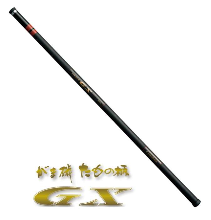 がまかつ がま磯 たもの柄 GX 6.3m(お取り寄せ商品) 【送料無料】 (セール対象商品)