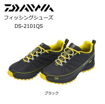 ダイワ フィッシングシューズ DS-2101QS ブラック 25.0cm (O01) (D01) / セール対象商品 (12/26(木)12:59まで)
