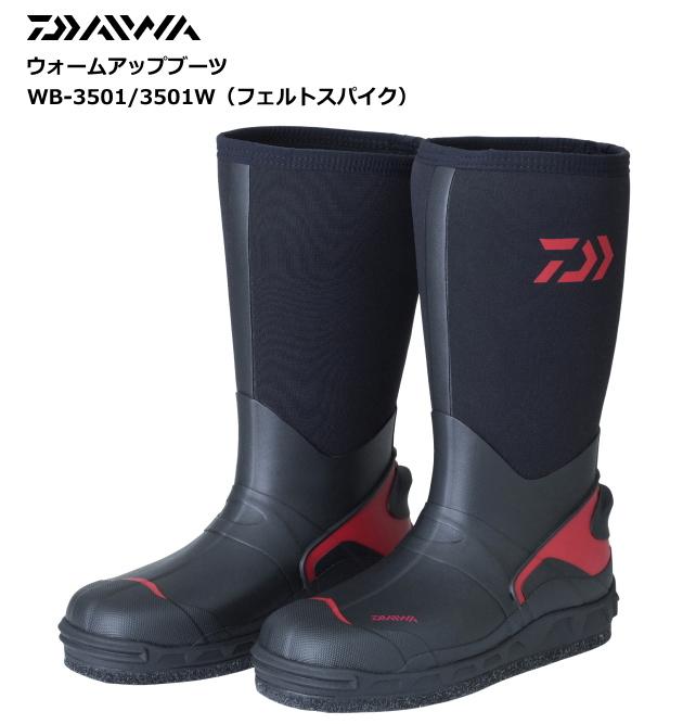 ダイワ ウォームアップブーツ WB-3501(フェルトスパイク) (S/24.5cm) 【送料無料】