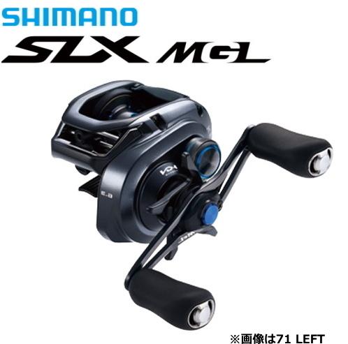 シマノ 19 SLX MGL 71XG LEFT (左ハンドル) / ベイトリール 【送料無料】 (S01) (O01) (セール対象商品)