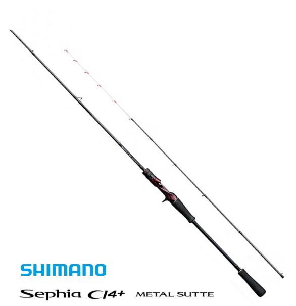 シマノ 19 セフィア CI4+ メタルスッテ (ベイトモデル) B66L-GS (O01) (S01) (セール対象商品)