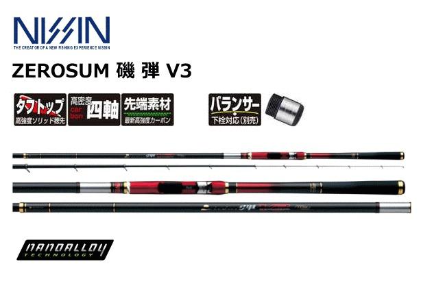宇崎日新 (NISSIN) ゼロサム 磯 弾 V3 1.75号 5.00m / 磯竿 (O01) (セール対象商品)