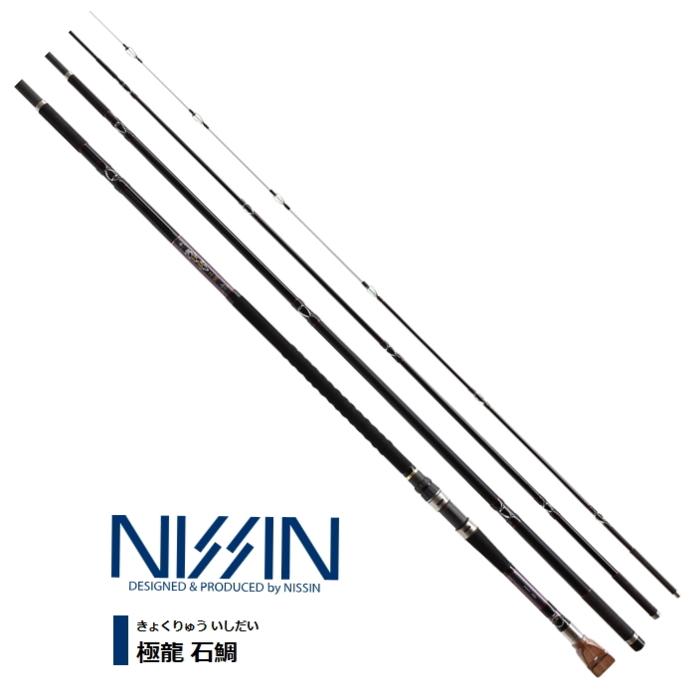 宇崎日新 極龍 石鯛 M 5.25m / 磯竿 (O01) (セール対象商品)