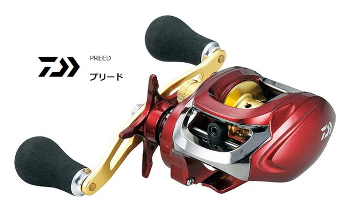 ダイワ プリード 150SH-DH (右ハンドル) / ベイトリール (O01) (D01)