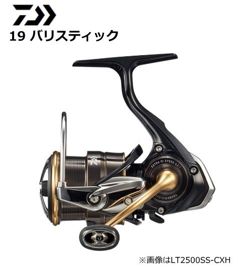 【セール】 ダイワ 19 バリスティック LT2500S-XH / スピニングリール 【送料無料】 (数量限定セール)