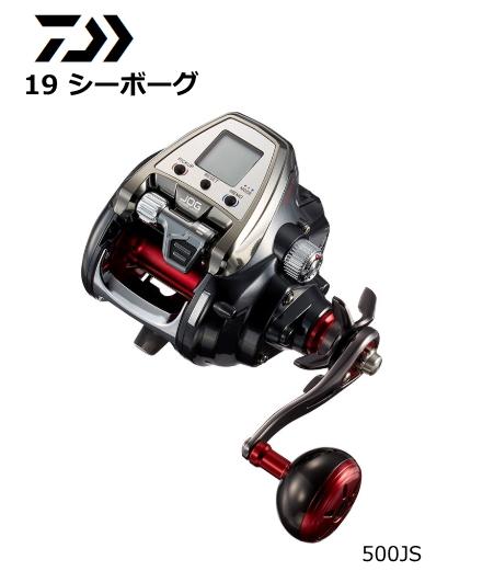 ダイワ 19 シーボーグ 500JS / 電動リール 【送料無料】 (D01) (O01) (セール対象商品)