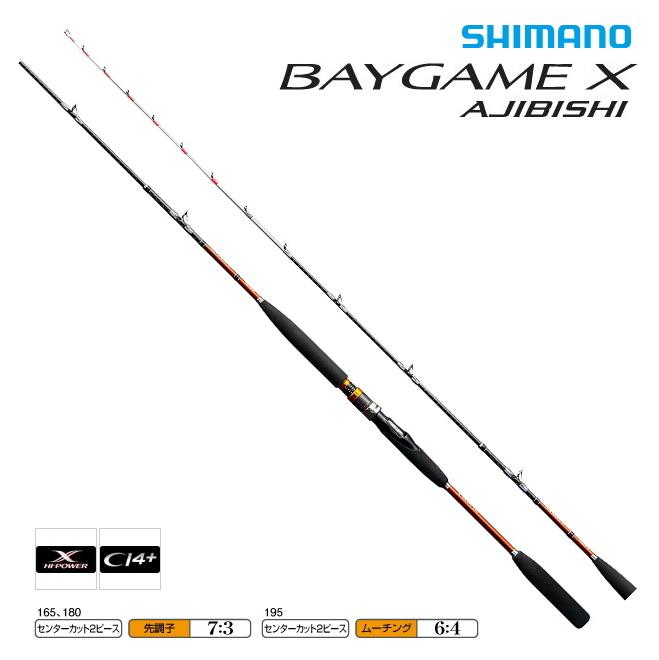船竿 シマノ ベイゲーム X アジビシ 195 (O01) (S01) (セール対象商品)