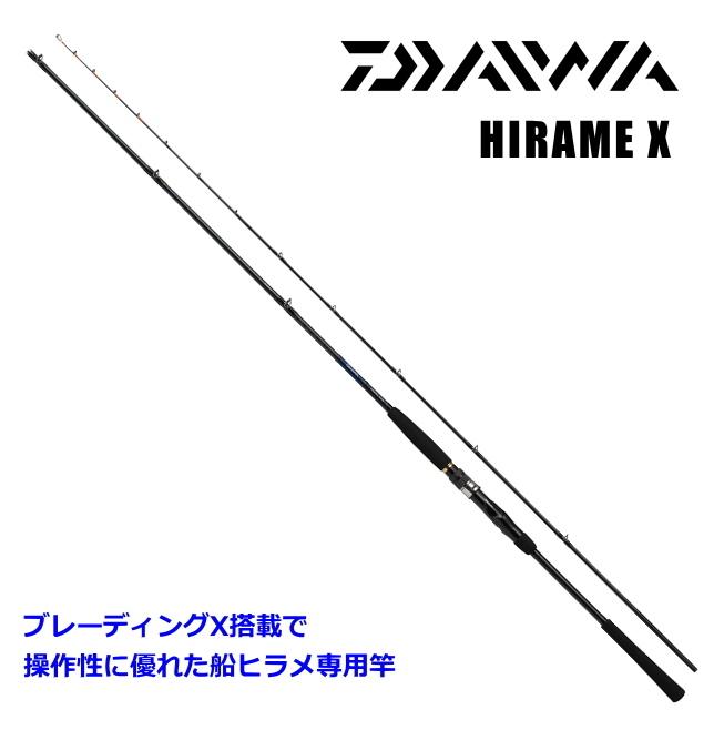 ダイワ ヒラメX H-270 (O01) (D01)