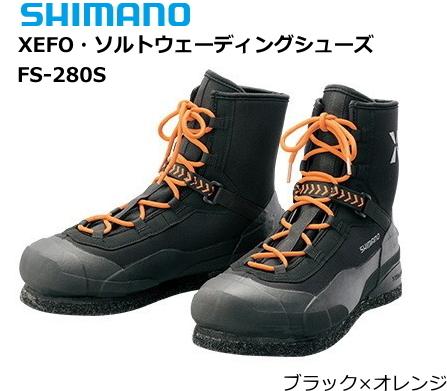 シマノ ゼフォー(XEFO)・ソルトウェーディングシューズ FS-280S ブラック×オレンジ 28.0cm (送料無料) / セール対象商品 (12/26(木)12:59まで)
