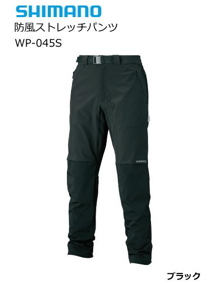 シマノ 防風ストレッチパンツ WP-045S ブラック Lサイズ / ウェア (送料無料) / セール対象商品 (12/26(木)12:59まで)
