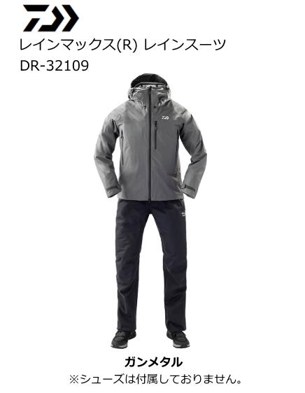 ダイワ DR-32109 レインマックス(R) レインスーツ ガンメタル Lサイズ / レインウェア (送料無料) (D01) (O01) / セール対象商品 (12/26(木)12:59まで)
