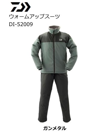 ダイワ DI-52009 ウォームアップスーツ ガンメタル Mサイズ (送料無料) (D01) (O01) / セール対象商品 (12/26(木)12:59まで)