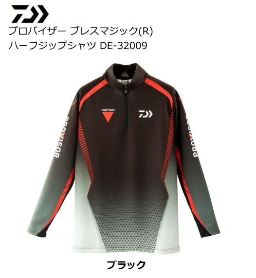 ダイワ DE-32009 プロバイザー ブレスマジック(R) ハーフジップシャツ ブラック Lサイズ (送料無料) / セール対象商品 (12/26(木)12:59まで)
