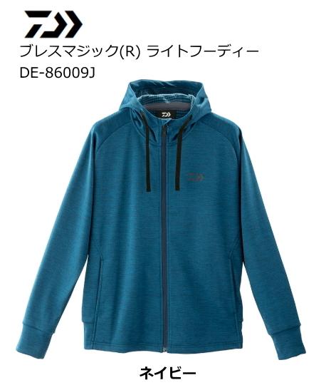 ダイワ DE-86009J ブレスマジック(R) ライトフーディー ネイビー 3XL(4L)サイズ / セール対象商品 (12/26(木)12:59まで)