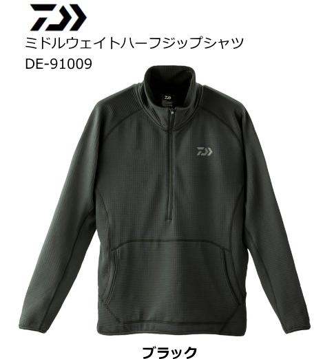 ダイワ DE-91009 ミドルウェイトハーフジップシャツ ブラック 2XL(3L)サイズ (送料無料) / セール対象商品 (12/26(木)12:59まで)