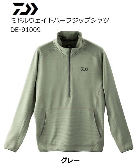 ダイワ DE-91009 ミドルウェイトハーフジップシャツ グレー 3XL(4L)サイズ (送料無料) / セール対象商品 (12/26(木)12:59まで)