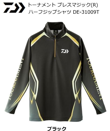 ダイワ DE-31009T トーナメント ブレスマジック(R) ハーフジップシャツ ブラック Lサイズ / セール対象商品 (12/26(木)12:59まで)