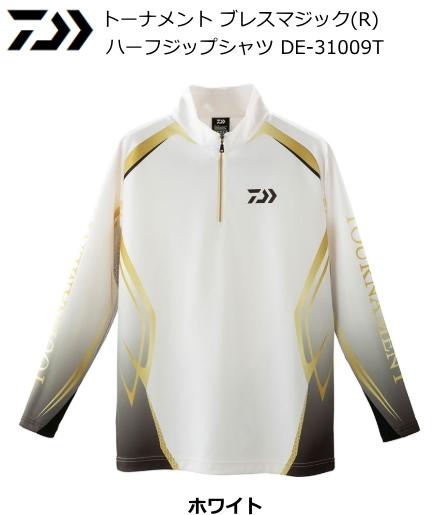 ダイワ DE-31009T トーナメント ブレスマジック(R) ハーフジップシャツ ホワイト Lサイズ (送料無料) (D01) (O01) / セール対象商品 (12/26(木)12:59まで)