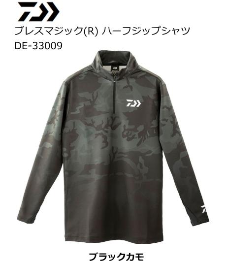 ダイワ DE-33009 ブレスマジック(R) ハーフジップシャツ ブラックカモ Mサイズ (送料無料) / セール対象商品 (12/26(木)12:59まで)