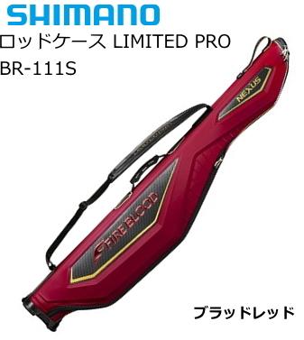 シマノ 19 ロッドケース リミテッドプロ BR-111S ブラッドレッド 135 (S01) (O01) (セール対象商品):釣人館ますだ 支店