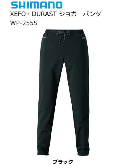 シマノ 19 ゼフォー(XEFO)・デュラスト ジョガーパンツ WP-255S ブラック Lサイズ (送料無料) (S01) (O01) / セール対象商品 (12/26(木)12:59まで)