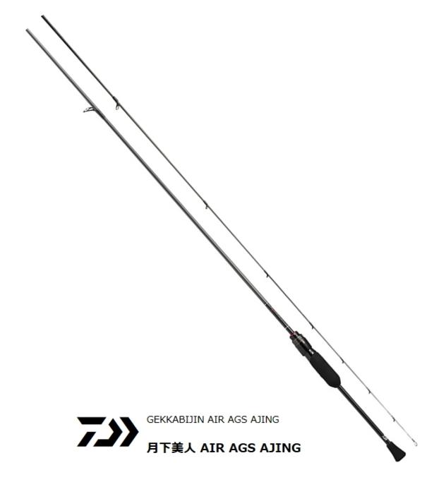 ダイワ 月下美人 AIR AGS AJING 710L/M-T・Y / アジングロッド (O01) (D01) (セール対象商品)