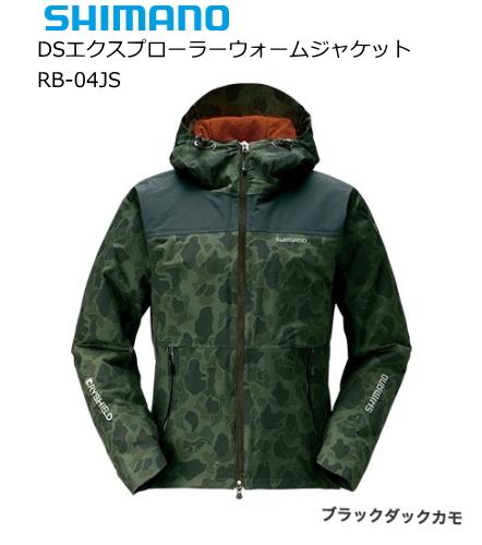 シマノ DSエクスプローラーウォームジャケット RB-04JS ブラックダックカモ Mサイズ / レインウェア (送料無料) (S01) (O01) / セール対象商品 (12/26(木)12:59まで)