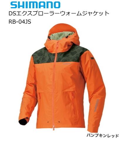 シマノ DSエクスプローラーウォームジャケット RB-04JS パンプキンレッド Lサイズ / レインウェア (送料無料) (S01) (O01) / セール対象商品 (12/26(木)12:59まで)