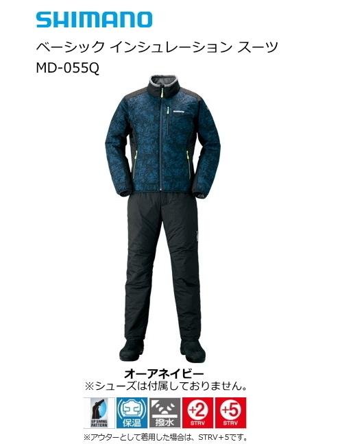 シマノ ベーシック インシュレーション スーツ MD-055Q オーアネイビー Lサイズ / 防寒着 防寒ウェア (送料無料) (S01) (O01) / セール対象商品 28日(金) 12:59まで