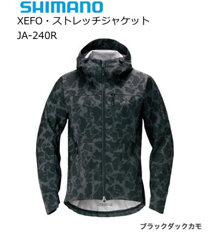 シマノ ゼフォー(XEFO)・ストレッチジャケット JA-240R ブラックダックカモ XL(LL)サイズ / レインウェア (送料無料) (S01) (O01) / セール対象商品 (12/26(木)12:59まで)