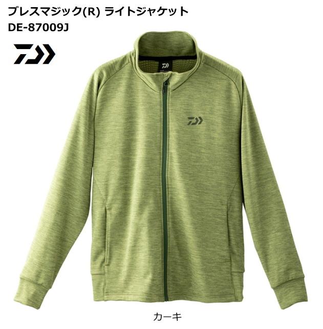 ダイワ ブレスマジック(R) ライトジャケット DE-87009J カーキ 3XL(4L)サイズ / 防寒ウェア / セール対象商品 (10/31(木)12:59まで)