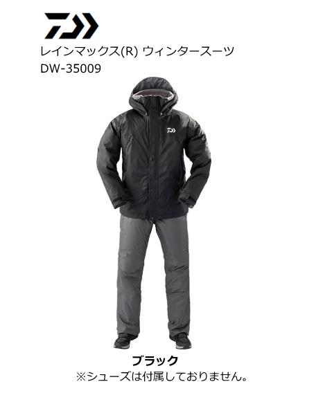 ダイワ 19 DW-35009 レインマックス(R) ウィンタースーツ ブラックカモ Mサイズ / 防寒着 (送料無料) / セール対象商品 (12/26(木)12:59まで)