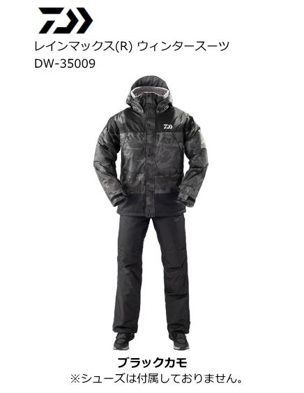 ダイワ 19 DW-35009 レインマックス(R) ウィンタースーツ ブラックカモ XL(LL)サイズ / 防寒着 (送料無料) / セール対象商品 (12/26(木)12:59まで)