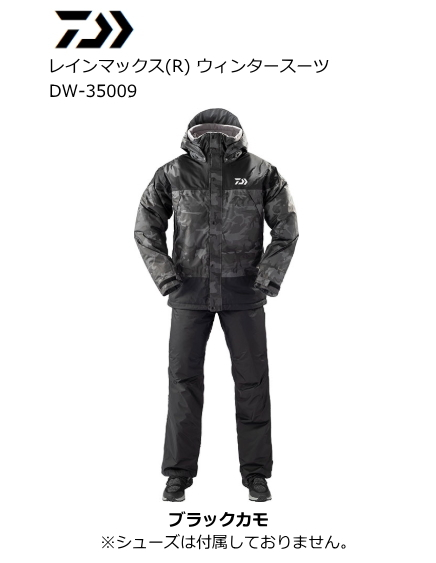 ダイワ 19 DW-35009 レインマックス(R) ウィンタースーツ ブラックカモ 3XL(4L)サイズ / 防寒着 (送料無料) (D01) (O01) / セール対象商品 (12/26(木)12:59まで)
