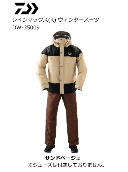 ダイワ 19 DW-35009 レインマックス(R) ウィンタースーツ サンドベージュ WLサイズ / 防寒着 (送料無料) (D01) (O01)