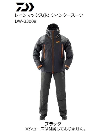 ダイワ 19 DW-33009 レインマックス(R) ウィンタースーツ ブラック Mサイズ / 防寒着 (送料無料) (D01) (O01) / セール対象商品 (12/26(木)12:59まで)